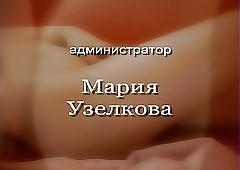 Valeria Nemchenko - 1